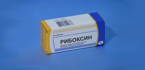 Инозин (рибоксин)